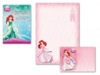 Dopisní papír barevný / Ariel / veci z filmu