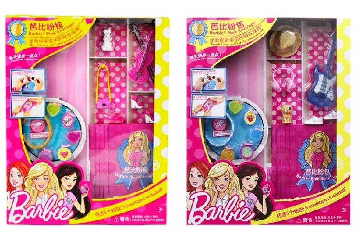 Barbie doplňky pro panenku s náramkem a přívěsky.