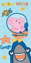Osuška Prasátko Peppa / Peppa Pig / vecizfilmu