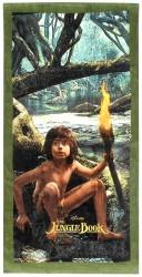 Osuška Kniha Džunglí Green
